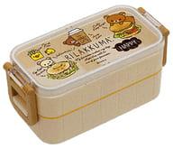 "Collective (hamburger pattern) Lunch market 2 points with locking 2 stage lunch box ""Rilakkuma"""