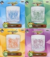 All 4 types set Deck Organized Glass 'Best Champion Monster Strike' D Award