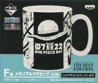 ワンピースの日ロゴ メモリアルマグカップ 「一番くじ ワンピース THE BEST EDITION」 F賞