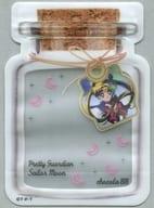 セーラームーン ストックバッグ 「チョコラBBドリンクシリーズ×美少女戦士セーラームーン×セブンイレブン」 対象商品購入特典