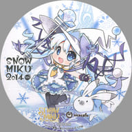 雪ミク(2014) ペーパーコースター 「巡音ルカ & SNOW MIKU 10th Anniversary×nicocafe」 フード・ドリンク注文特典