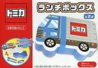トラック ランチボックス 「トミカ」