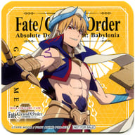 "Caster / Gilgamesh Original Coaster ""Sega Collaboration Cafe Fate / Grand Order-Absolute Monster Front Babylonia-3rd"" Menu Order Bonus"