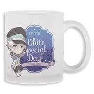 九条天(White Special Day!) ねんどろいどぷらす グラスマグ 「アイドリッシュセブン」