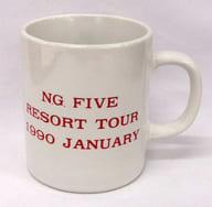 N.G.FIVE マグカップ 「N.G.FIVE リゾートツアー」