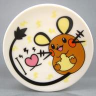 デデンネ(I LOVE) デデンネのお皿 「一番くじ ポケモンリサーチ~デデンネ~」 D賞