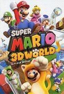 マリオ 3d ワールド スーパー