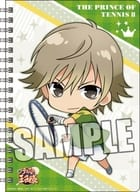 "Kuranosuke Shiraishi B 6W Ring Note Chibi Ver. ""New The Prince of Tennis"""