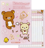 リラックマ&コリラックマ&キイロイトリ(ピンク) B5連絡帳(タテ) 「リラックマ」