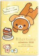 リラックマ&コリラックマ&キイロイトリ 2018年 糸とじ手帳(ワイドウィークリー) 「リラックマ」