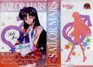 セーラーマーズ 「ジャンボカードダス 美少女戦士セーラームーンCrystal miniクリアファイルコレクション」