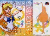 セーラーヴィーナス 「ジャンボカードダス 美少女戦士セーラームーンCrystal miniクリアファイルコレクション」