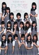 乃木坂46 B5クリアファイル EX大衆 2016年6月号付録