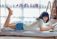 西野七瀬(乃木坂46) B5クリアファイル EX大衆2016年9月号特別付録