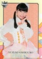 石黒友月(SKE48) コラボA4クリアファイル(SKE1804) 「AKB48ダイスキャラバン×AKB48 CAFE&SHOP」