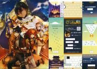 イベントビジュアル 謎解きA4クリアファイル 「Fate/Grand Order×リアル脱出ゲーム 謎特異点II ピラミッドからの脱出」