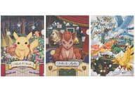 ポケモン博士の観察手帳 A4クリアファイル3枚セット 「ポケットモンスター」 ポケモンセンター限定