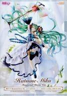 初音ミク(Memorial dress ver.) A5クリアファイル 「初音ミク マジカルミライ2019」 入場者特典