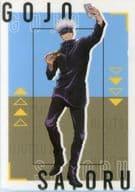 五条悟 A4サイズクリアファイル 「呪術廻戦×ファミリーマート」 第1弾 対象商品購入特典