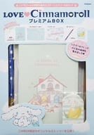 附錄)LOVE Cinnamoroll Premium BOX