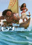 The Walt Disney Company Movie Book Moana and the Legendary Sea
