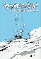 成為一名漫畫家!Genron Inspiration☆Manga Class 1st Lecture