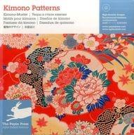 <<洋書>> CD付)Kimono Patterns: Agile Rabbit Editions