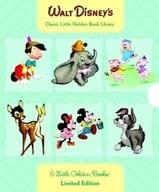 <<洋書>> ケース付)Walt Disney's Classic Little Golden Book Library