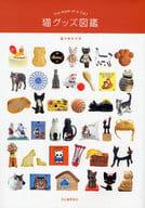 Cat goods picture book
