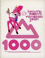 Beauty Makers
