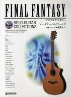 CD付)ファイナルファンタジー ソロギターコレクションズ