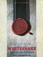 <<洋楽>> Whitesnake スリップ・オブ・ザ・タング