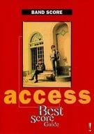 バンド・スコア access/ベスト・スコア・ガイド