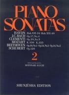 <<その他>> ピアノソナタ選集 II