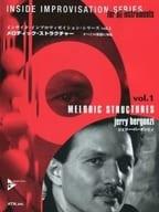 <<洋楽>> ランクB)CD付)インサイドインプロビゼイション メロディックストラクチャー