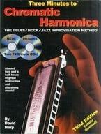 CD付)Three Minutes to Chromatic Harmonica: The Blues/Jazz Improvisation Method