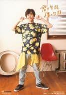 "Nobuhiko Okamoto / CD ""Your Smile My Smile"" Animaga · Bunkyodo Benefits"