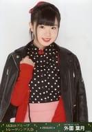 外薗葉月/「2016.05」/AKB48グループ 生写真販売会(AKB48グループ トレーディング大会)会場限定生写真