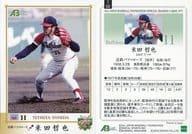 52 [レギュラーカード] : 米田哲也