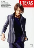 TY 01.3/5 : 山下智久/CD「愛、テキサス」特典トレカ