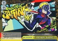P5/S45-024R [RRR] : (ホロ)FREAKiN' BoRiNG
