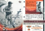 16 [レギュラーカード] : 青田昇(ホロ箔サイン入り)(/50)