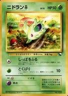 029 [-] : ニドラン♀ LV.12