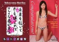 M : 横山ルリカ/直筆メッセージカード(02/69)/横山ルリカ オフィシャルカードコレクション「るりんこ姫襲撃」