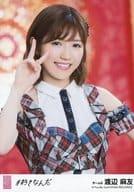 """Watanabe Mayu /""""我喜歡你""""/ CD""""我喜歡你""""戲劇委員會獎Raw照片"""