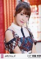 """Miyawaki Sakura /""""我喜歡你""""/ CD""""我喜歡你""""劇院董事會獎原始照片"""