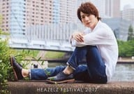 "Wada Takuma / Horizontal · Whole body · Costume White · Shirt · Sitting · Left facing / ""Heazelz Fes 2017"" Bromide"