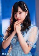 "Even ぅ / Murase Tada / two-handed set · background blue / """" Abata Moe Kokubo ふ く う ち ""/ CD"" Where is the Angel? ""(Type A, B) (KIZM-521 / 2 523/4) inclusion bonus raw photo"