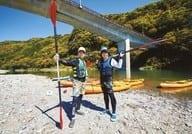 "Kamiya Hiroshi Ono Daisuke / Horizontal · whole body · canoe · paddle · life jacket / movie ""Dear Girl ~ Stories ~ THE MOVIE 3 the United Kingdom of KOCHI Aoi Inheritance Edition"" UKK Memories Trading Bromide Part 2"