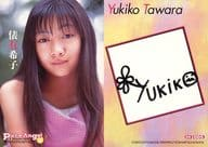 SS 005 : ☆俵有希子/直筆サインカード/Pure Angel TRADING CARDS 2